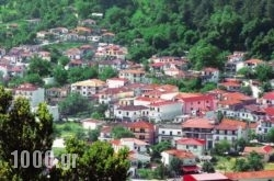 Karakikes – Rooms to Let in Trikala City, Trikala, Thessaly