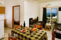 Panorama Apartments in Palaeochora, Chania, Crete