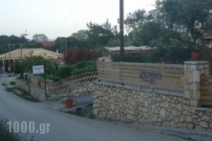 Valentino Villas & Apartments_travel_packages_in_Ionian Islands_Zakinthos_Zakinthos Rest Areas