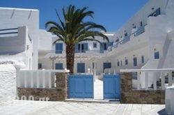 Magas Hotel in Athens, Attica, Central Greece
