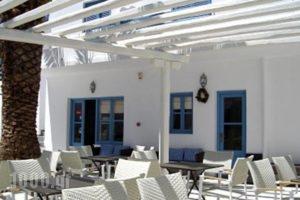 Magas Hotel_holidays_in_Hotel_Cyclades Islands_Mykonos_Mykonos Chora