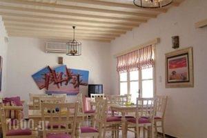Magas Hotel_best prices_in_Hotel_Cyclades Islands_Mykonos_Mykonos Chora