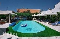 Alkion Hotel in Stalos, Chania, Crete