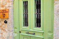 Aroudi Apartments in Chios Rest Areas, Chios, Aegean Islands