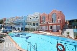 Epimenidis Hotel in Platanias, Chania, Crete