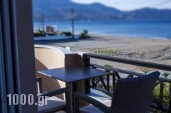 Pelagos in Ammoudara, Heraklion, Crete