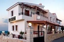 Apartments Christina in Mylopotamos, Rethymnon, Crete