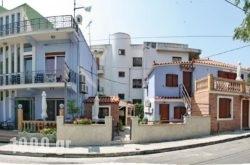 Motel Nikos in Mytilene, Lesvos, Aegean Islands