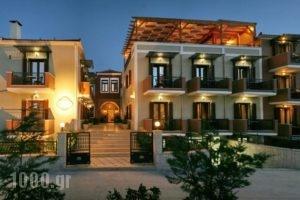 Theofilos Paradise Boutique Hotel_accommodation_in_Hotel_Aegean Islands_Lesvos_Mytilene