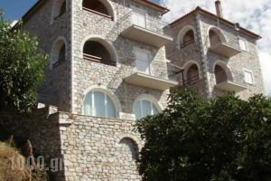 Aeropi_travel_packages_in_Thessaly_Magnesia_Pilio Area