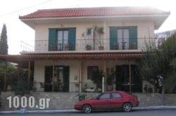 Villa Manolis in  Tolo, Argolida, Peloponesse