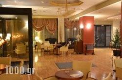 Queens Leriotis Hotel in  Piraeus, Attica, Central Greece