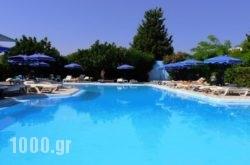 Loutanis Hotel in Archagelos, Rhodes, Dodekanessos Islands