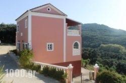 Villa Leonidas in Corfu Rest Areas, Corfu, Ionian Islands