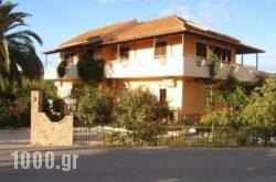 Kokkinos Apartments in Arillas, Corfu, Ionian Islands