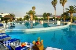 Kinetta Beach Resort and Spa in Korinthos, Korinthia, Peloponesse