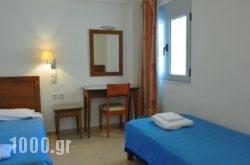 Mirabella Apartments in Aghios Nikolaos, Lasithi, Crete