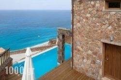 Beyond Villas in Lefkada Chora, Lefkada, Ionian Islands