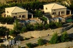 Falassarna Villas in Kissamos, Chania, Crete