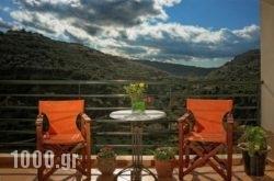 Estate Kares in Plakias, Rethymnon, Crete