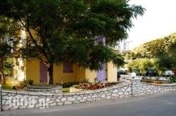 The Garden'S Studios in Kefalonia Rest Areas, Kefalonia, Ionian Islands