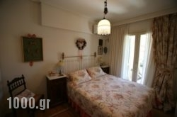 Sofi's Suites in Andros Chora, Andros, Cyclades Islands