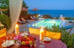 Emerald Villas in Zakinthos Rest Areas, Zakinthos, Ionian Islands