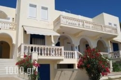 Pantelis Studio in Chios Rest Areas, Chios, Aegean Islands