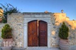 Villa Allaria in Stavromenos, Rethymnon, Crete