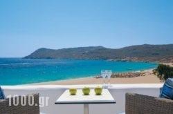 Arte & Mare Luxury Suites & Spa in Elia, Mykonos, Cyclades Islands