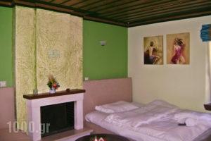 Xenonas Eleftheria_travel_packages_in_Epirus_Ioannina_Asprageli