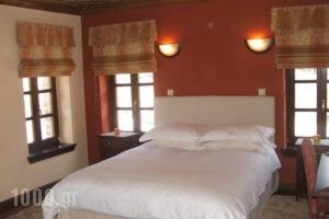 Xenonas Eleftheria_holidays_in_Hotel_Epirus_Ioannina_Asprageli