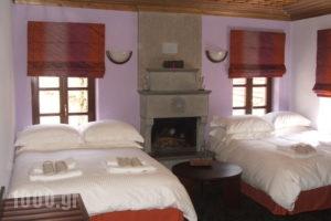 Xenonas Eleftheria_best deals_Hotel_Epirus_Ioannina_Asprageli