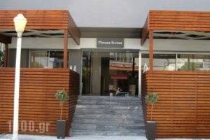 Mimosa Suites_accommodation_in_Hotel_Dodekanessos Islands_Rhodes_Rhodes Chora