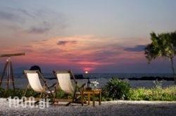 Nefeli Sunset Studios in Apollonia, Milos, Cyclades Islands