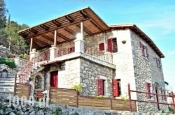 The Stone House in Lefkada Rest Areas, Lefkada, Ionian Islands