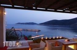 Niriedes Hotel in Sifnos Chora, Sifnos, Cyclades Islands