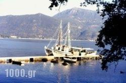 Sophia in Dasia, Corfu, Ionian Islands