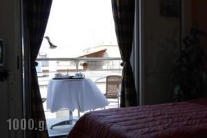 Neon Astron_lowest prices_in_Hotel_Central Greece_Fthiotida_Kamena Vourla