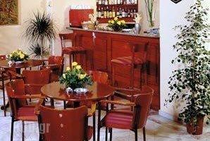 Lingos Hotel_best deals_Hotel_Macedonia_Florina_Florina City