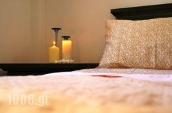Cybele Suites & Apartments in Makrys Gialos, Lasithi, Crete