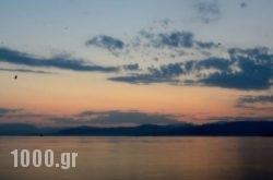 Erofili in Kavos, Corfu, Ionian Islands