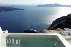 Angels & Stars Suites Spa in Imerovigli, Sandorini, Cyclades Islands