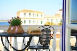 Armata Boutique Hotel in Spetses Chora, Spetses, Piraeus Islands - Trizonia