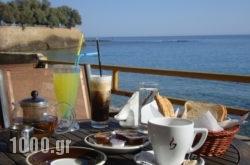Argo Beach in Chania City, Chania, Crete
