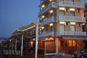 Argo Beach_holidays_in_Hotel_Crete_Chania_Chania City