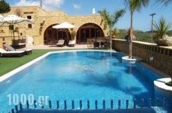 Palazzo Loupassi Boutique Villas in Kissamos, Chania, Crete