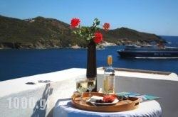 Seabreeze Hotel Ios in Koumbaras, Ios, Cyclades Islands