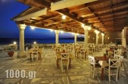 Kionia in Kionia, Tinos, Cyclades Islands