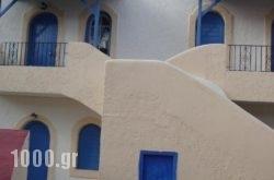 Maria-Flora Apartments in Chersonisos, Heraklion, Crete